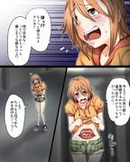 腹口ちゃん②