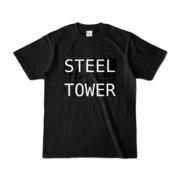 Tシャツ ブラック STEEL☆TOWER