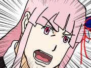 葵からチョコミントを…強いられているんや!!