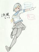 浜風さんとお絵描き練習3