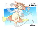 魔法少女コスズちゃん2