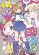 ぷよ主義13