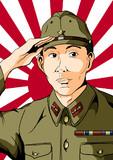 【ワンドロ】恥ずかしながら帰って参りました~帝国陸軍軍曹・横井庄一(よこい しょういち)氏