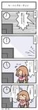 モーニングルーティン(ひろこみっくす-215)