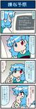 がんばれ小傘さん 3521