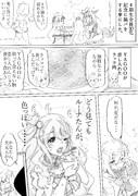 『止まらない鍋Live』