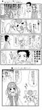 ●ヒーリングっど♥プリキュア第18話「ニャトラン目覚める」
