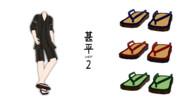 【MMD衣装配布】甚平ver2