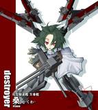 【艦船擬人化】松型駆逐艦「桑II」