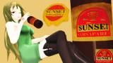 更に一枚!背景一色サンセット・サルサパリラ広告!【20夏MMDふぇすと展覧会】