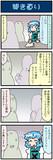 がんばれ小傘さん 3523