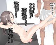 先にお風呂をすませた甥っ子が裸でぶらぶらしてる事に怒る常識的おじさんVSわからせてやりたい男の娘