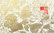 「紫陽花」※写真加工・線画・金色・おむ09005