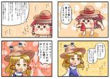 洩矢諏訪子さんとゆっくりさんとエルビーのなし水