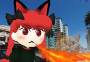 火炎猫オンライン
