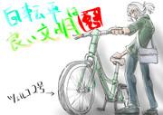 自転車は良い文明