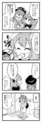 菫子ちゃんと縁日