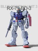 ガンダムブルーディスティニー3号機 BLUE DESTINY UNIT-3 (正面)