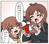 あかりんごと電ちゃん