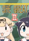 SHE GREATⅡ表紙絵