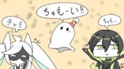 【テーマOK・リアタイ絵】ちゃもちゃもちゃもーい!