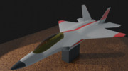 机上の戦闘機「心神」