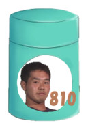 810番茶.png
