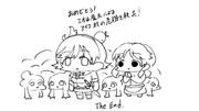 高森藍子の村の危機を救った本田未央は幸せに暮らしましたとさ