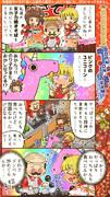 ミリシタ四コマ『BORN ON DREAM』
