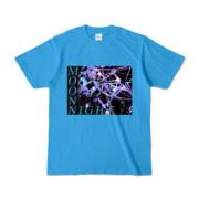 Tシャツ ターコイズ MoonNight