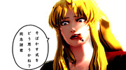 【MMD】圧2(ロアナプラ版)