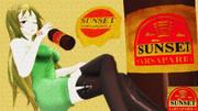 年季入り版!背景一色サンセット・サルサパリラ広告2!【20夏MMDふぇすと展覧会】