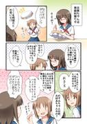 「コンフリクトガール」こんふり!
