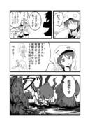 しれーかん電改 1-14
