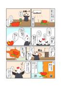 真夏の漫画