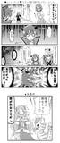 ●ヒーリングっど♥プリキュア第19話「ダルイゼンショック」