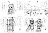 4コマ漫画 「とあるお嬢様の海水浴」