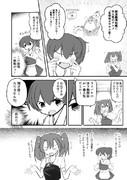 キス部屋瑞加賀サンプル