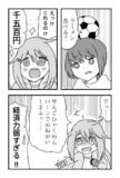 ゆるキャン△・カップラーメン