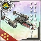 BTA-NR2 Yウイング