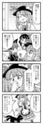 天子VSお燐