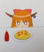 オムライスが食べたいYMN