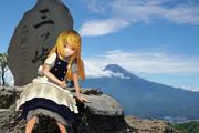 【東方POG】三つ峠山頂 お疲れ魔理沙