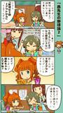 ミリシタ四コマ『昴先生の野球論2』