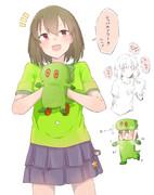■チュパカブラ昴