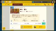 スーパーマリオメーカー2 - 自作コース紹介(その73)