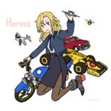 ホーネット