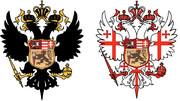 双頭の鷲(HRE風とグルジア風)