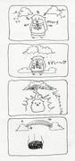 雨をつかさどるポイハム