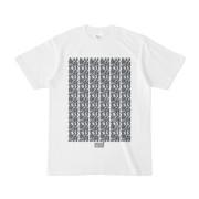 Tシャツ ホワイト 文字研究所 鰯